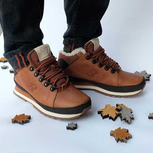 Schuhe New Balce